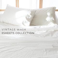 シーツ/マットレスカバー/フラットシーツ/ピローケース/ベッド/寝具/... シーツセット・Vintage Wash