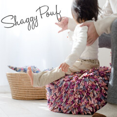 プフ/クッション/クッションチェア/フロアクッション/シャギー/ピンク/... プフ・Shaggy Pouf・Sサイズ