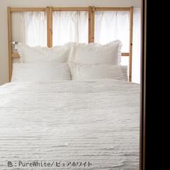 ベッドカバー/掛け布団カバー/布団カバー/寝具/インテリア/フリル ベッドカバー・Riffle・ピュアホワイト(1枚目)