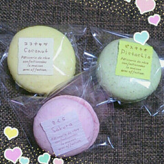 伸/マカロン/お菓子 このマカロン絶品🎶