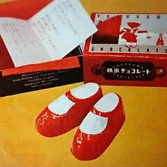 友だち/お饅頭/カエルチョコ餡/赤い靴/バレンタインデー 女友だち四人で定例🍴ランチ バレンタイン…(2枚目)