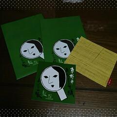 ケース/宇治抹茶/ようじや/あぶらとり紙 友人から、ようじやのあぶらとり紙をいただ…