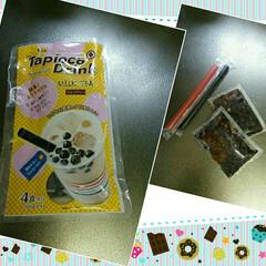 冷凍食品/業務スーパー/ミルクティ/タピオカ タピオカミルク(ミルクティ)冷凍で売って…