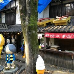 思い出/お土産/鬼太郎茶屋/深大寺 深大寺入口にある鬼太郎茶屋 懐かしの場所…