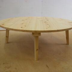 ちゃぶ台/ローテーブル/ヒノキ/円卓/折り畳み式 ヒノキのちゃぶ台です。無垢のナチュラルな…