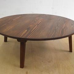 ちゃぶ台/ローテーブル/円卓/レトロ/折り畳み式/杉 レトロな雰囲気のちゃぶ台です。