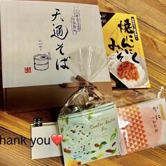 大好き/感謝/りみ友ちゃんからのプレゼント ちょっと前になりますがリミ友ちゃんからの…