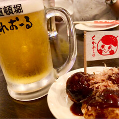 飲み比べ/大阪くらしの今昔館/たこ焼き/至福のひととき/おでかけ/旅行/... 大阪に土日で行って来ました〜☺️  ☆1…(9枚目)