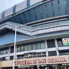 通天閣/京セラドーム/至福のひととき/おでかけ/旅行/おでかけワンショット そして、大阪2日目! 今回の1番の目的の…