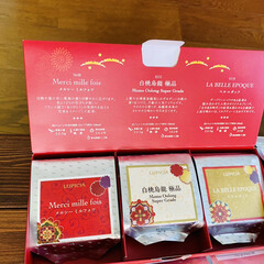 紅茶/ルピシア福袋/お飾り/リビング/ハンドメイド/雑貨 今年もあと残りわずかになりましたね~☺️…(3枚目)