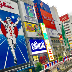飲み比べ/大阪くらしの今昔館/たこ焼き/至福のひととき/おでかけ/旅行/... 大阪に土日で行って来ました〜☺️  ☆1…(8枚目)