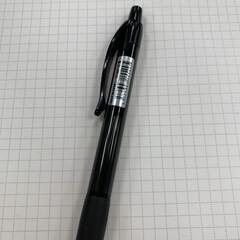 パイロット ボールペン アクロボール150 BAB-15F-BB 10本 ブラック(ボールペン)を使ったクチコミ「使いやすいペン! #pilot 」