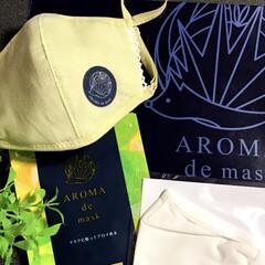 アロマdeマスク | AROMA de mask(アロマグッズ)を使ったクチコミ「今回のモニター商品「 アロマdeマスク …」