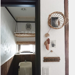 暮らしを整える/暮らしのアイディア/丁寧な暮らし/トイレDIY/トイレインテリア/おうち/... トイレを少しずつ見直し中です。 少しずつ…