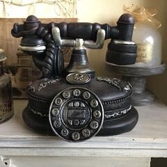 雑貨/インテリア/アンティーク調電話機/オブジェ これ、めちゃくちゃツボ❣️我が家にお迎え…
