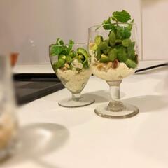 サラダ/LIMIAごはんクラブ/おうちごはんクラブ/フランスアンティークグラス/アペロ/ガラス/... 豆腐クリームとアボカド、松の実、枝豆、ミ…