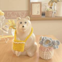 かぎ針編みの小物/白くま着せ替え/白くま貯金箱/雑貨/住まい/暮らし 白くまさんのショルダーバッグです✨ ショ…