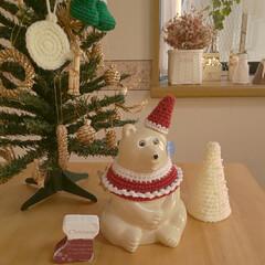 ナチュラルクリスマス/リミアの冬暮らし/我が家のテーブル/リミアな暮らし/雑貨/ハンドメイド/... しろくまとツリー✨🎄✨です😊  編み編み…(1枚目)