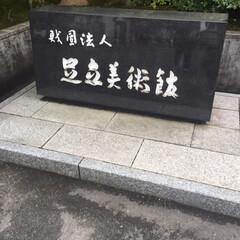平成最後の一枚 足立美術館に行って来ました #平成最後の…