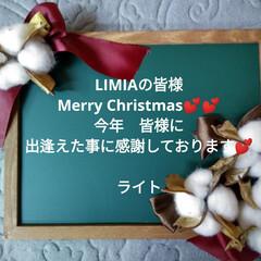 クリスマス/ハンドメイド/雑貨/ダイソー/セリア 今年 LIMIAを知って とても楽しい一…