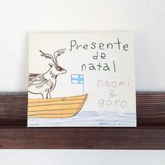 naomi&goro/BGM/クリスマス クリスマスのBGM 寒い日のほっこりした…