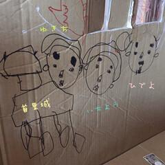 肖像画/息子/暮らし 息子の幼稚園の時の落書き(笑) お金のお…