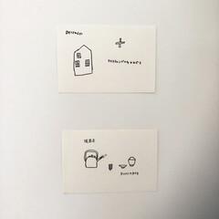 ポストカード/佐々木美穂/イラストレーション/わたしのお気に入り 佐々木美穂さんのイラストレーション 気の…