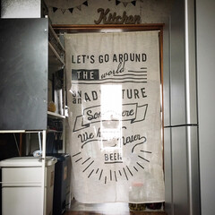 リビングに冷蔵庫/AQUA冷蔵庫/のれん/ニトリ キッチンに続くのれん 付け替えましたー☆…