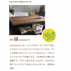 """RoomClipmag/パジャマ収納 roomclipmag にて """"これで決…"""