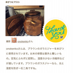 RoomClipmag/ガラスジャー/ニトリ こんばんはー☆ roomclipmag …
