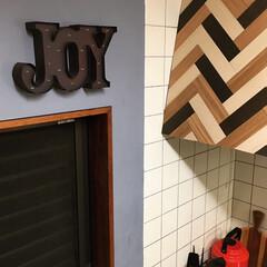 レンジフード/ヘリンボーン/DIY/JOY/ニトリ 最近、冷蔵庫を移動してできたスペース 、…