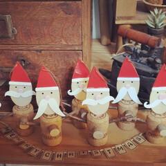クリスマス/コルク/セリア/100均/DIY/ハンドメイド/... 去年作った、コルクサンタさん🎄🎅  今年…