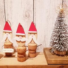 ハンドメイド/サンタ/コルク/クリスマス2019/セリア/100均/... 今年はアレンジをちょっぴり変えて コルク…