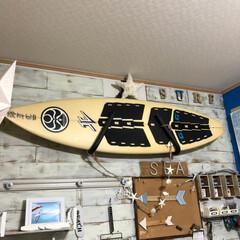 サーフボード/板壁DIY/おうち/DIY/雑貨 我が家のサーフボード  サーフボードは1…