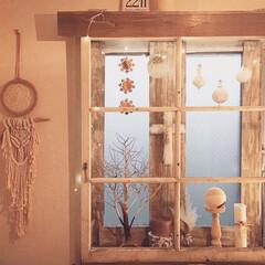 古道具/窓枠/リメイク/ソストレーネグレーネ/リビング/クリスマス雑貨/... クリスマスがやってきた! 🎄🎄🎄 窓際も…