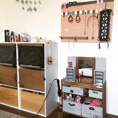 ヴィダルサスーン マルチヘアアイロン VSI1016PJ VSI1016PJ ピンク   ヴィダルサスーン(ヘアアイロン)を使ったクチコミ「娘部屋にセリアの材料でドレッサーを作りま…」