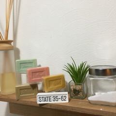 アロマの香り/マルセイユ石鹸/洗面室/雑貨/100均/ダイソー
