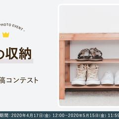 靴/収納/スニーカー/玄関/靴の収納 靴の収納って意外と難しいですよね! 自分…