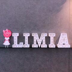 バトン/自己紹介バトン/リミアバトン/LIMIAバトン/LIMIAバトン企画/私ってこんな人間です 今月から、LIMIAでは「#バトン企画」…