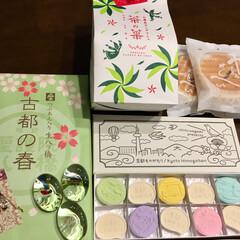 若いって いいなぁ/日帰りで京都/お土産 またまた  京都の お土産 昨夜 我が家…
