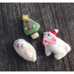羊毛 北極のクリスマスブローチ♪