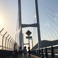 海/家族/おでかけ/客船/橋/おでかけワンショット/... いつもは車でしか通らない橋を歩いて渡って…