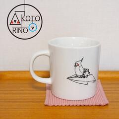 マグカップ/インコ/鳥/白/ユーモア/ほっこり/... 「have a nice day!」  …