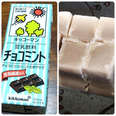 豆乳類飲料/豆乳/スイーツ/フード 昨日の豆乳アイス。 今日はバナナ食べる。