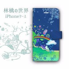 スマホケース/手帳型ケース/手帳型スマホケース/iPhoneケース/iPhoneカバー/スマホカバー/... 「林檎の世界」手帳型iPhoneケース、…