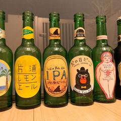 家族団欒/ビール/おうちごはん/簡単/暮らし おうちでビール飲み比べイベントに参加しま…(1枚目)