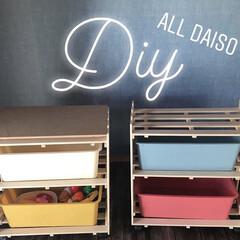 すのこ/おもちゃ箱/子供/DIY/100均/ダイソー AIl DAISO  子供のおもちゃ箱を…