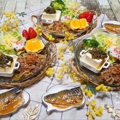 和食/夕飯/ワンプレート/LIMIAごはんクラブ/フォロー大歓迎/わたしのごはん/...  ᴳᴼᴼᴰ ᴱᵛᴱᴺᴵᴺᴳ.*·̩͙.。…