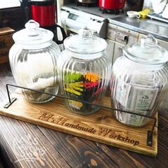 キッチンカウンター/カフェ風 3coinsのクッキージャーで紅茶&お茶…