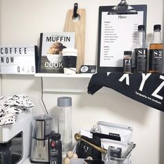コーヒー/コーヒーコーナー/カフェ風インテリア/ハンドメイド/雑貨/100均/... コーヒーが大好きで カフェコーナーを作り…